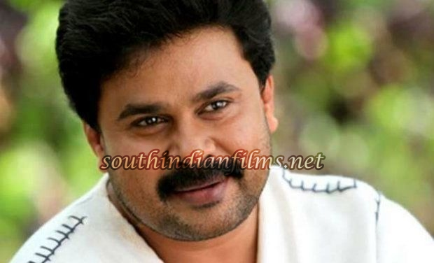 http://southindianfilms.net/wp-content/uploads/2019/04/Dileep20actor20excise20officials_0_0.jpg
